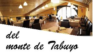 logo-del-monte-de-tabuyo